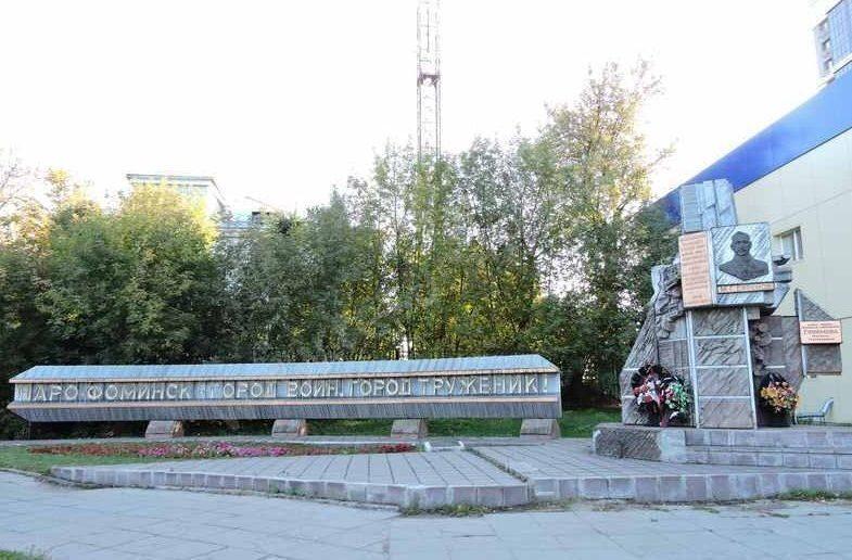 Цвет металла в Наро-Фоминск прием бу аккумуляторов в екатеринбурге цены
