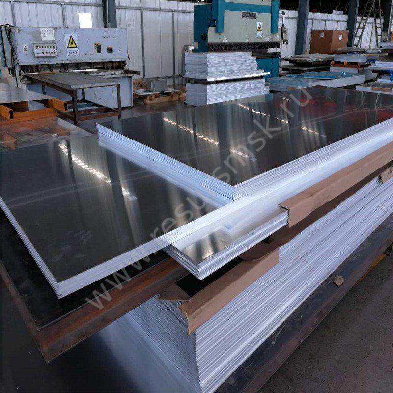 амг2н листы на производстве