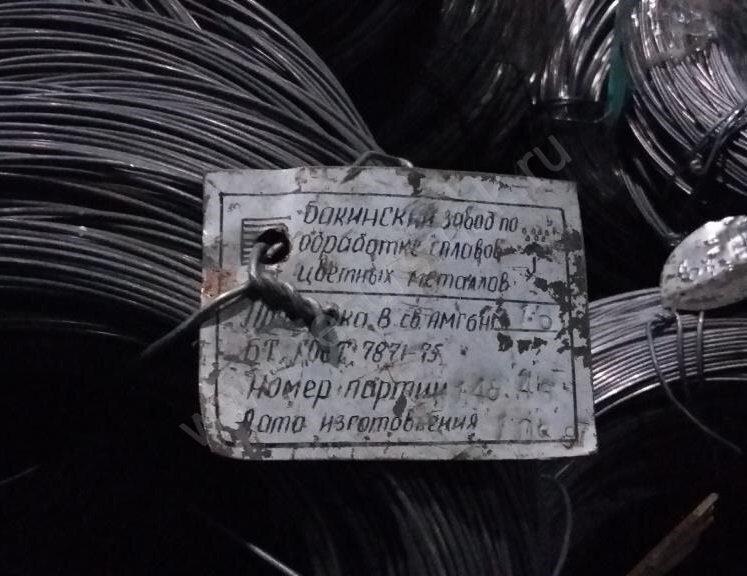 маркировка алюминиевой проволоки