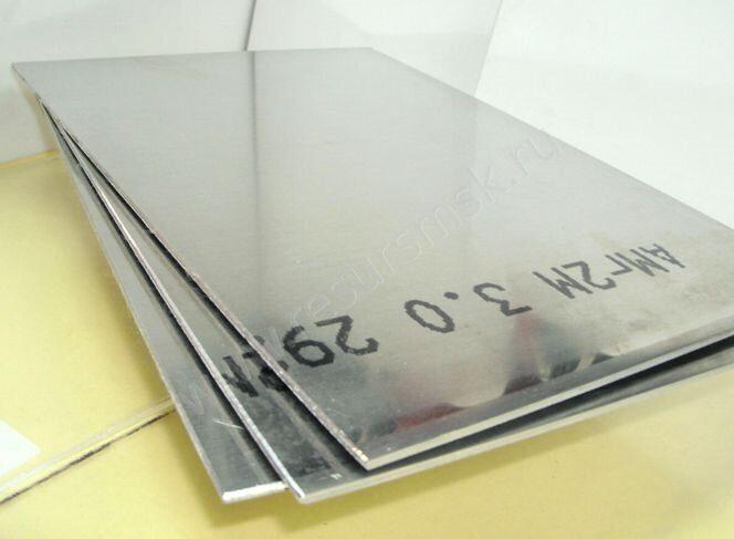 маркировка алюминиевых листов
